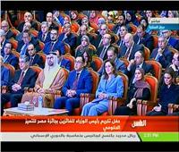 بث مباشر| حفل تكريم رئيس الوزراء للفائزين بجائزة التميز الحكومي