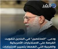«تمويل الإرهاب يطارد إيران وميليشياتها».. تقرير يفضح الحرس الثوري