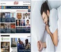 ننشر أبرز ما جاء في عناوين الصحف العربية اليوم 1 نوفمبر