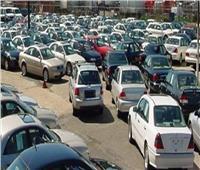 أسعار السيارات المستعملة بسوق الحي العاشر اليوم ١ نوفمبر
