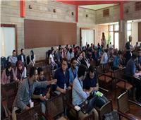 مبادرة لنقل تكنولوجيا المعالجات الدقيقة مفتوحة المصدر إلى الجامعات