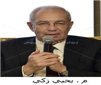 رئيس المنطقة الاقتصادية لقناة السويس: مشروعاتنا  لها تأثير كبير على الاقتصاد المصري