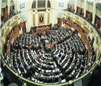 «البرلمان»: تفعيل الأدوات الرقابية لمواجهة الفساد