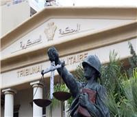 """اليوم .. المحكمة العسكرية تصدر النطق بالحكم علي المتهمين بـ """"حادث الواحات"""""""