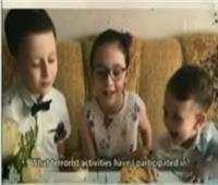 فيديو  دفنا طفليهما بأيدهما بعد أن ماتا غرقا أثناء هروبهما من بطش أردوغان