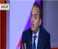 محمد خضير: تصريح صندوق النقد حول مصر شهادة ثقة جديدة في الاقتصاد