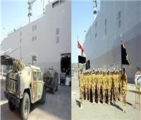 مصر واليونان وقبرص ينفذون التدريب البحري الجوي المشترك « ميدوزا - 9 »