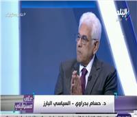 حسام بدراوي: انهيار مؤسسات الدولة في 2011 أفرغ المجال السياسي من الفاعلين