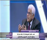 حسام بدراوي : «السوشيال ميديا فى مصر يحكمها المجانين والمتطرفين»