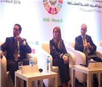 «أهل مصر» تناقش قضايا الحروق في أسبوع التنمية بالجامعة العربية