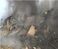 ننشر أول مشاهد من داخل «مصنع قليوب» المحترق بعد السيطرة على النيران