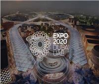 قبل عام من انطلاق الحدث.. وكالات سفر عالمية تقدم تذاكر «إكسبو 2020»