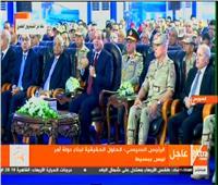 السيسي: أنفقنا 5.5 مليار جنيه لتجنب حوادث الطرق على طريق جنوب سيناء القديم