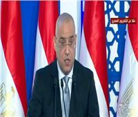 وزير الإسكان: إنشاء مليون وحدة وتخصيص 18% منها بإقليم قناة السويس