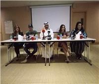 مؤتمر صحفي للفنانين المصريين على هامش مهرجان «بي يوند»