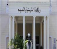 «التعليم» توضح حقيقة تصريحات الوزير بشأن المعلمين من كبار السن