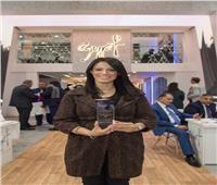 لأول مرة.. «السياحة» تفوز بجائزة «الريادة الدولية» من بورصة لندن