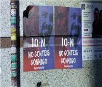 حملات مزيفة مع انطلاق الدعاية الانتخابية الإسبانية