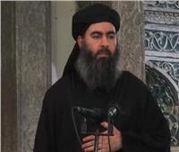 تقرير يكشف دور شقيق أبو بكر البغدادي في مقتل زعيم تنظيم داعش