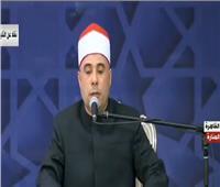 فيديو| انطلاق احتفالية المولد النبوى بمركز المنارة بحضور الرئيس السيسي