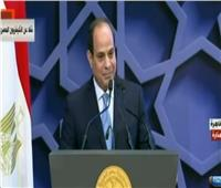 فيديو| السيسي: أثق في نصر الله القريب لمصر وشعبها