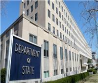 واشنطن ترصد «مبلغ خرافي» لمن يقدم معلومات عن قياديين بـ«القاعدة»
