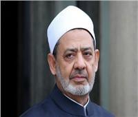 شيخ الأزهر يهنئ الرئيس السيسي والمسلمين بذكرى المولد النبوي