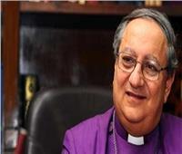 الكنيسة الأسقفية تهنئ الشعب المصري بالمولد النبوي الشريف