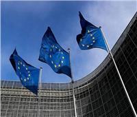 الاتحاد الأوروبي يحث ذراعه المالي على وقف تمويل مشاريع الوقود الأحفوري