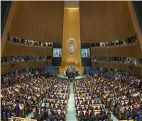 إسبانيا تستعد لاستضافة مؤتمر الأمم المتحدة للمناخ