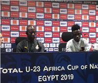 «منساه» يكشف خطة غانا قبل مواجهة مصر