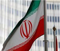 إيران ترفض تقارير الوكالة الذرية عن وجود آثار يورانيوم في موقع «غير معلن»