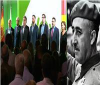 انتخابات إسبانيا  «نظام فرانكو».. وصم لليمين المتطرف الساعي لمزاحمة دوائر الحكم