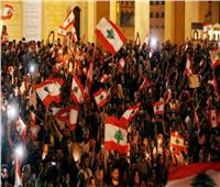 تصاعد حركة التظاهرات الاحتجاجية في لبنان مع دخولها اليوم الـ25