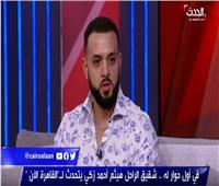 شاهد| شقيق الراحل هيثم أحمد زكي يبكي بشدة على الهواء
