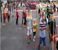 فيديو   شاشات عرض في الصين بتقنية التعرف على الوجه لمعرفة مخالفي المرور