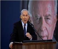 انتقادات متبادلة بين نتنياهو وحفيد رابين في ذكرى اغتياله