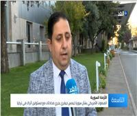 «الغد» تكشف تفاصيل زيارة المبعوث الأمريكي لسوريا إلي تركيا