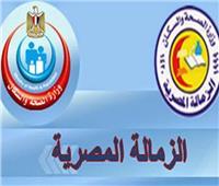 «الصحة»: 340 طبيبًا يسجلون في «الزمالة المصرية»