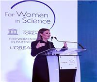 وزيرة الاستثمار تكرم 3 باحثات مصريات فائزات بزمالة «لوريال يونيسكو»
