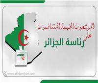 إنفوجراف| 5 مرشحين لانتخابات الرئاسة بالجزائر