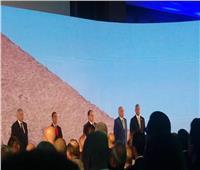 صور| انطلاق ملتقى شرم الشيخ السنويالثانيللتأمين