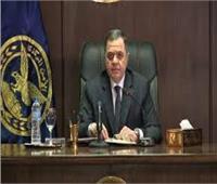 «وزير الداخلية» يقرر إبعاد شخصين خارج البلاد لأسباب تتعلق بالصالح العام