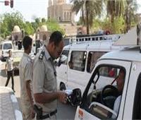 تحرير 734 مخالفة مرورية وفحص 25 شخصًا جنائيًا في حملة مكبرة بالمنوفية