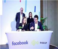 «فيسبوك» تطلق برنامجًا لدعم المهارات الرقمية للشركات المصرية