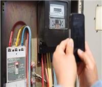 4 حالات تعرضك للمسائلة القانونية بسبب عداد الكهرباء .. تعرف عليهم