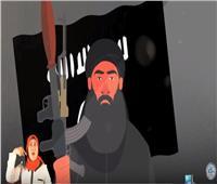 الإفتاء: يجب الرد على المقولات الإرهابية والأفكار المدمرة للمجتمعات