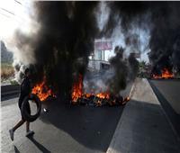على وقع الاحتجاجات الشعبية...ما هي الحلول الممكنة لخروج لبنان من أزماته؟