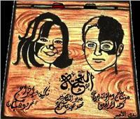 عروض نادي السينما المستقلة والإبداع بالإسكندرية السبت المقبل