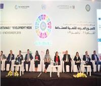 فيديو  «2030 شباب مصر»: نجحنا في خلق حلقة وصل بين المواطنين والوزارات